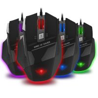 Souris Spirit Of Gamer Pro-M8, 2000dpi, 7 boutons